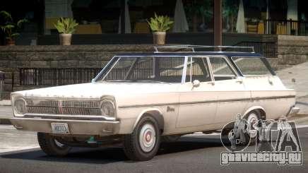 Plymouth Belvedere ST для GTA 4