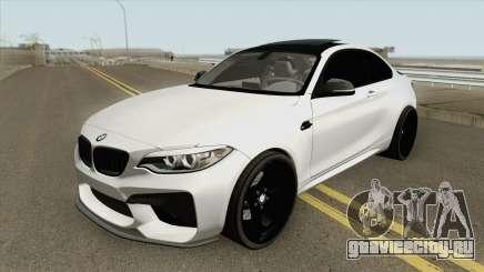 BMW M2 Coupe HQ для GTA San Andreas