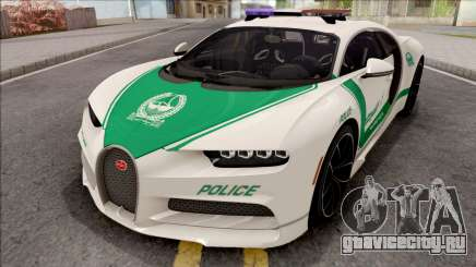 Bugatti Chiron 2017 Dubai Police для GTA San Andreas