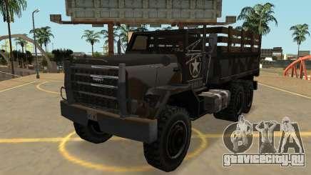 МТЛ казармы ол с значки и массовка для GTA San Andreas