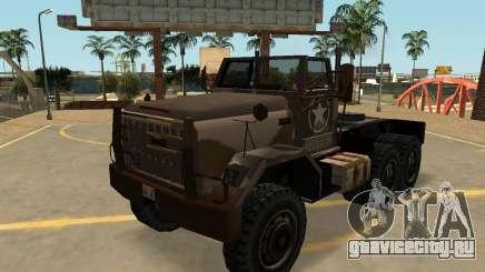 МТЛ казармы полу SA стиле для GTA San Andreas