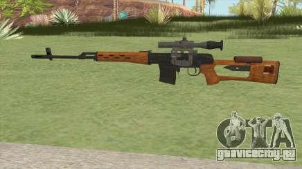 SVD Dragunov (Rising Storm 2: Vietnam) для GTA San Andreas