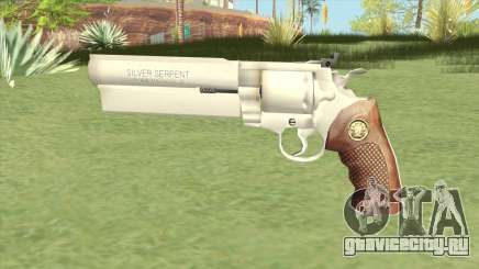 Silver Serpent (Resident Evil) для GTA San Andreas