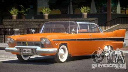 Plymouth Belvedere Old для GTA 4