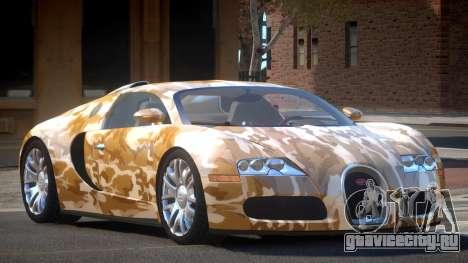 Bugatti Veyron DTI PJ5 для GTA 4