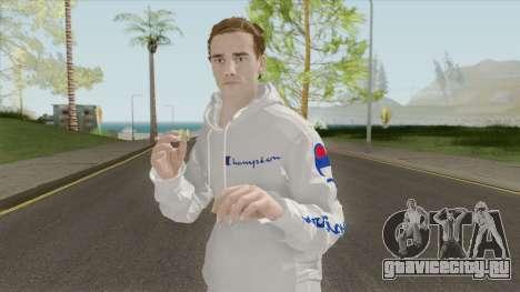 Antoine Griezmann для GTA San Andreas