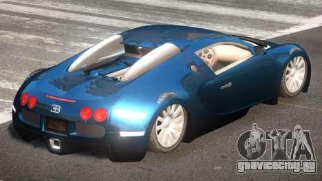 Bugatti Veyron 16.4 SR для GTA 4
