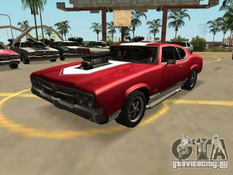 Дуклавсе Сейбр ГТ-Турбо (VehFuncs-значки-дополни для GTA San Andreas