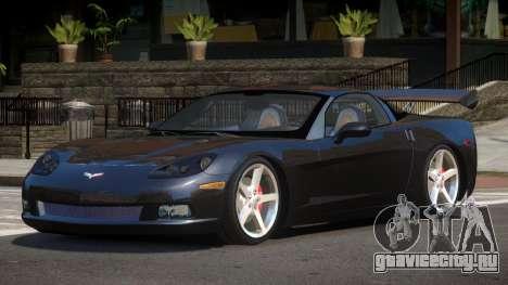 Chevrolet Corvette R-Tuning для GTA 4