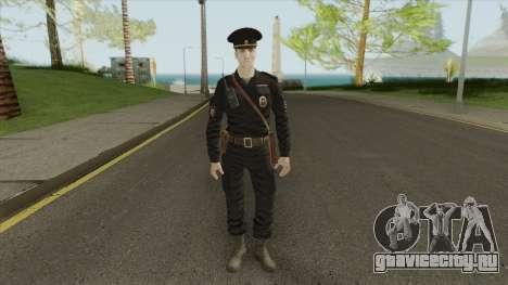 Patrol Police Officer (Russia) для GTA San Andreas