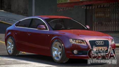 Audi A5 V1.1 для GTA 4