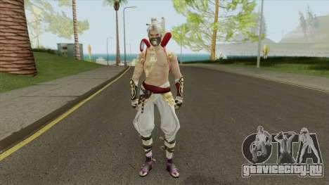 Yin Yang (Special Skin) для GTA San Andreas