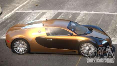 Bugatti Veyron DTI для GTA 4