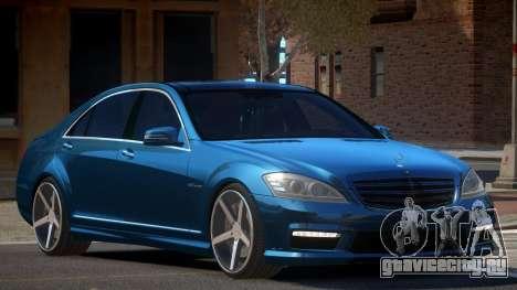 Mercedes Benz S65 E-Style для GTA 4