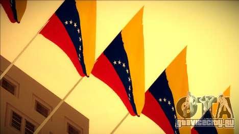 Венесуэльский флаг в мэрии и комиссариате для GTA San Andreas