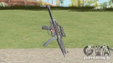 MP5A5 для GTA San Andreas