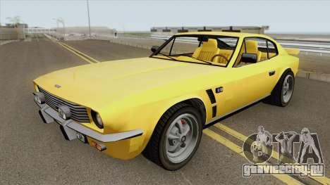 Dewbauchee Rapid GT Classic GTA V для GTA San Andreas