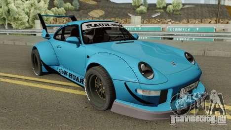 Porsche RWB 993 Evo 1993 для GTA San Andreas