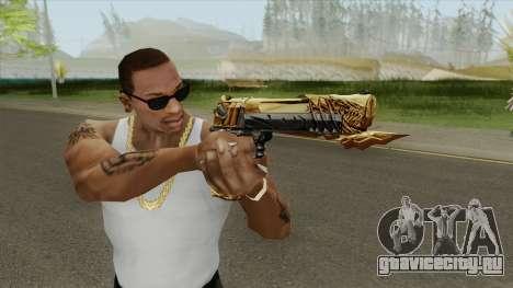 Desert Eagle (Born Beast Noble Gold) для GTA San Andreas