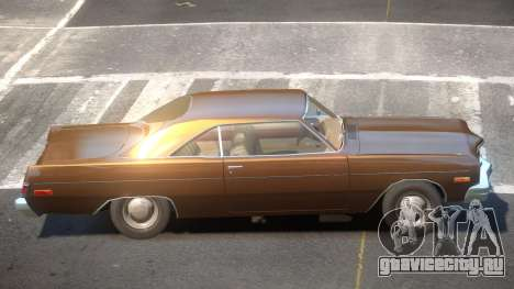 Dodge Dart RT для GTA 4