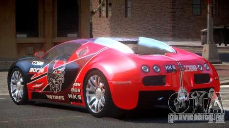 Bugatti Veyron DTI PJ6 для GTA 4