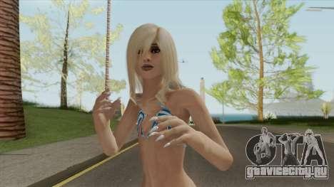 Diana для GTA San Andreas