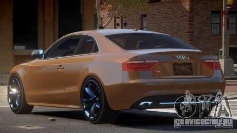 Audi S5 LT для GTA 4