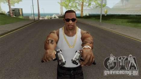 Eyline Avari Pistol для GTA San Andreas