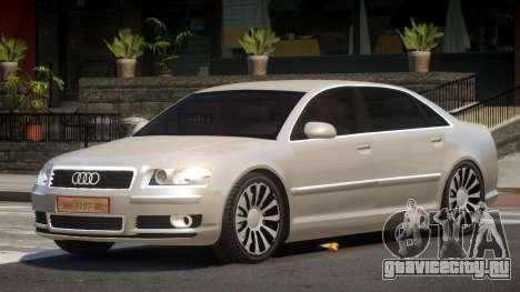 Audi A8 V2.3 для GTA 4