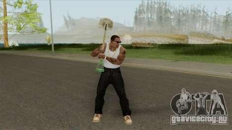 Shovel (HD) для GTA San Andreas