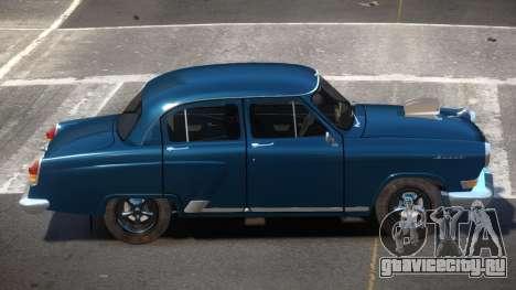 GAZ 21 RS для GTA 4