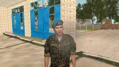 Фёдор Добронравов в форме ВДВ для GTA San Andreas