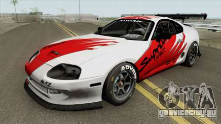 Toyota Supra (Kanjo) для GTA San Andreas