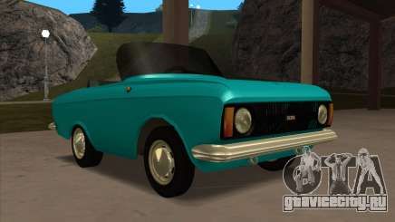 Игрушечный АЗЛК 2.0 для GTA San Andreas
