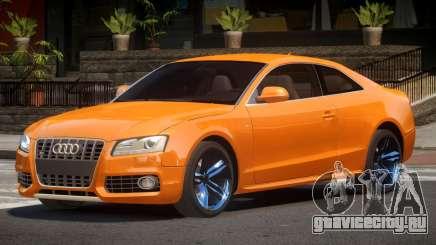 Audi S5 LS для GTA 4