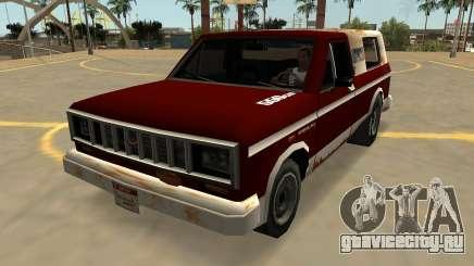 Бессодержательный Farmtruck Рысь (Значки И Массовка) для GTA San Andreas