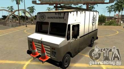 Грубой Повреждения. (Значки, Поет-Дополнительно) для GTA San Andreas