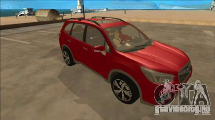 Subaru Forester 2019 для GTA San Andreas