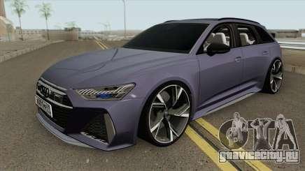 Audi RS6 2020 для GTA San Andreas