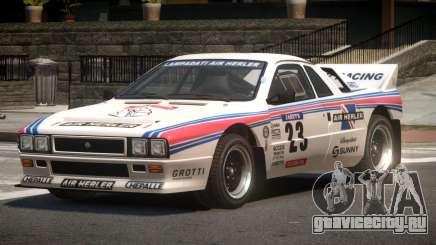 Lampadati Mesos Rallye PJ1 для GTA 4