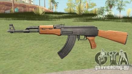 AK-47 (Wannabe Version) для GTA San Andreas