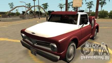 Бессодержательный особенности состава (Са стиль, массовка и Пи) для GTA San Andreas