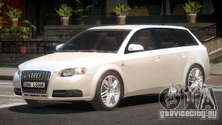 Audi S4 V2.2 для GTA 4