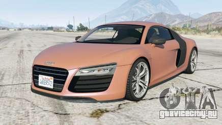 Audi R8 LMS для GTA 5