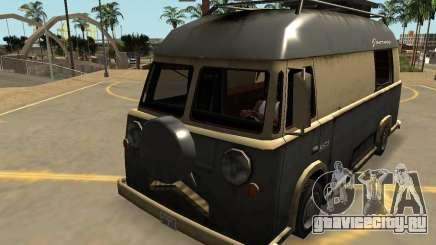 Циркония путешествие классический (ЭКО,значки,массовка,ПДж) для GTA San Andreas