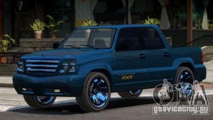 Albany Cavalcade FXT L-Tuned для GTA 4