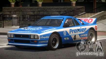Lampadati Mesos Rallye PJ4 для GTA 4