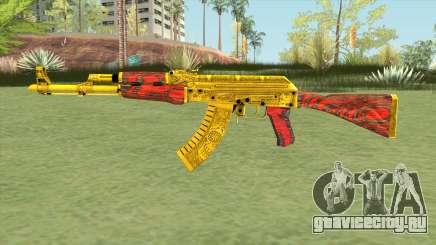 AKM (Gold Cartel) V2 для GTA San Andreas