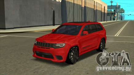 Jeep Grand Cherokee Trackhawk 2018 для GTA San Andreas