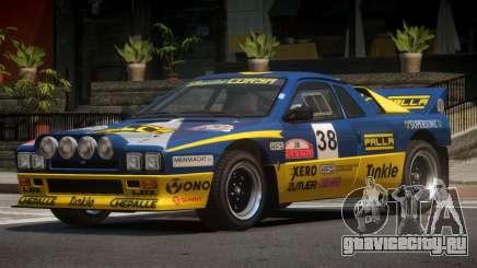 Lampadati Mesos Rallye PJ3 для GTA 4